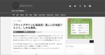 スクリーンショット 2014-01-29 1.06.21